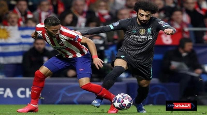 ليفربول واتليتكو مدريد دوري أبطال أوروبا