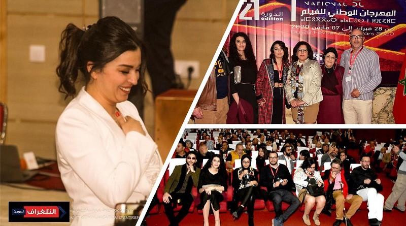 """فريق عمل """"لامورا"""" يندهش من ردود أفعال الجمهور بعد عرضه في طنجة"""