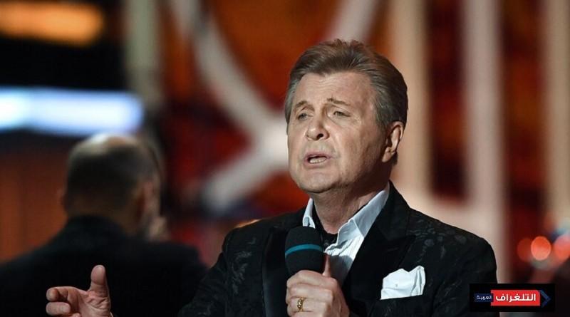 كورونا يصيب أشهر المغنيين الروس