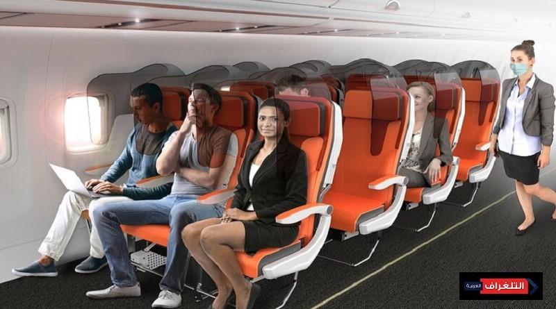 كورونا تجبر شركات الطيران على وضع تصاميم جديدة