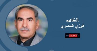 فوزي المصري