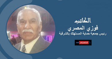 فوزي المصري يكتب: بروجي الخامسة مساء