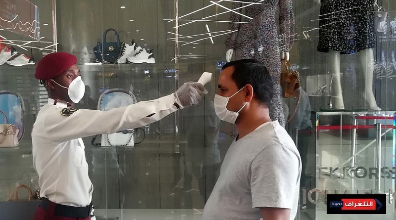السعودية: 1581 إصابة جديدة بكورونا وتعافي 57013