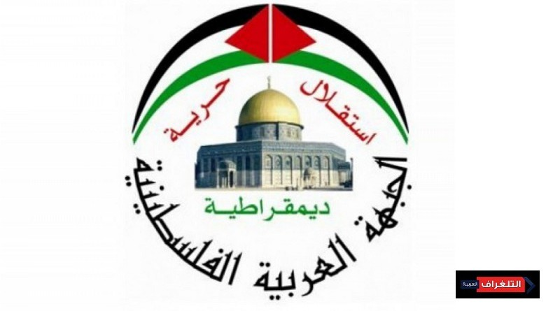 العربية الفلسطينية تهنئ أمينها العام بالعيد