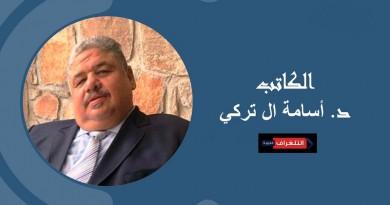 أسامة ال تركي يكتب: أنا وسجادة الصلاة 