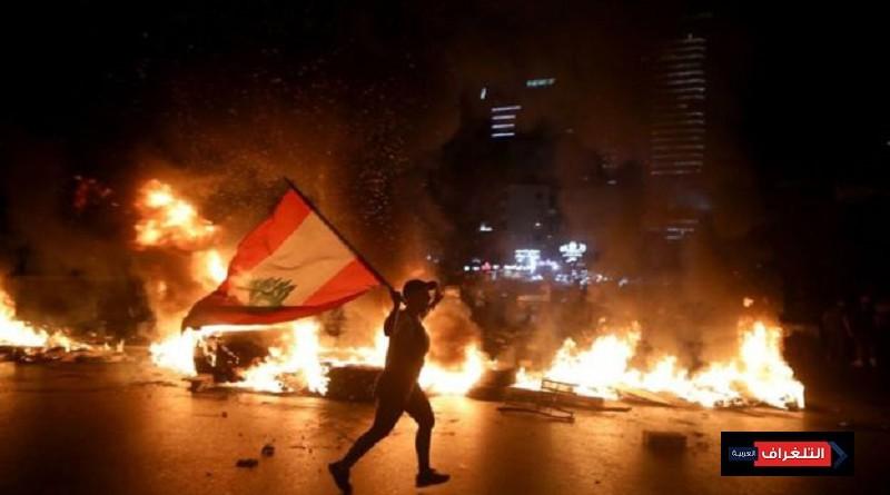 تراجع غير مسبوق في سعر الليرة واحتجاجات عارمة في لبنان