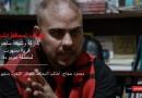 محمود حجاج: أطالب المحافظ  بـحظر التجول بسنهوت لعدم حدوث كارثة