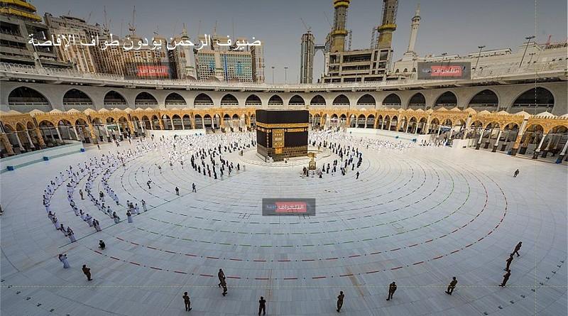ضيوف الرحمن يؤدون طواف الإفاضة بالمسجد الحرام