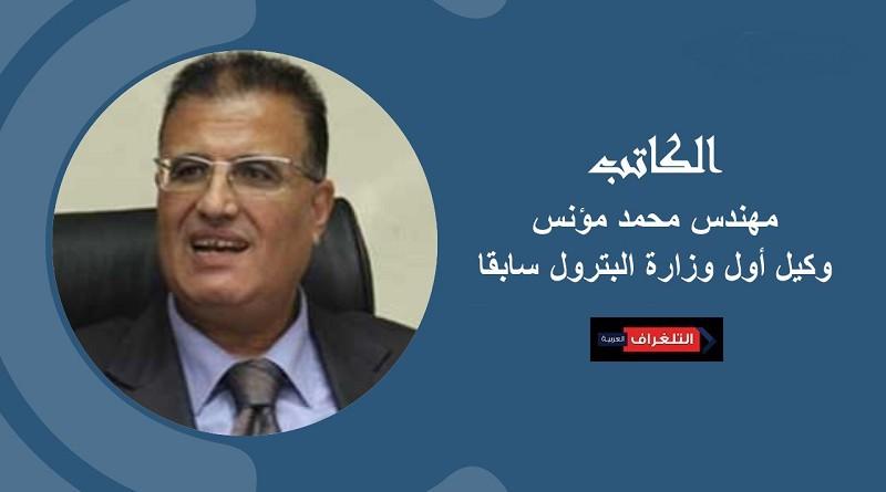 محمد مؤنس