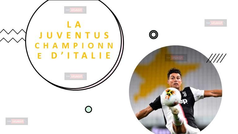la Juventus championne d'Italie