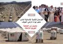 بتمويل من الجمعية الكويتية للإغاثة .. التواصل للتنمية تدشن مشروع الإغاثة العاجلة