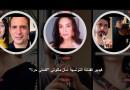 """فيديو آمال مثلوثي """"كلمتي حرة"""" يترك أثراً كبيراً خلال الحظر في العالم العربي"""