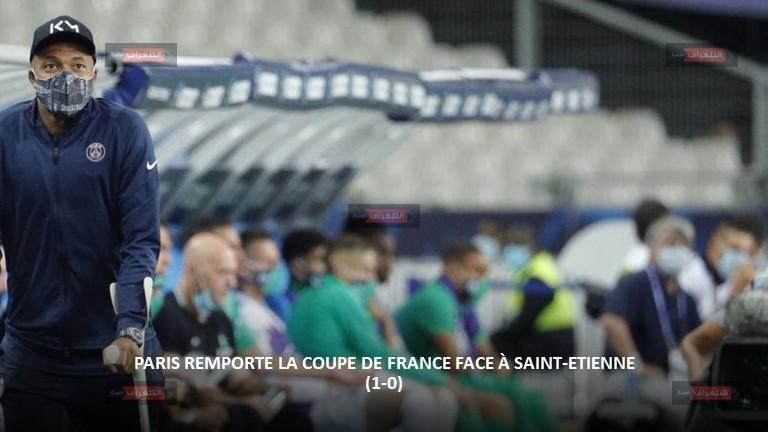 Paris remporte la Coupe de France face à Saint-Etienne 1-0