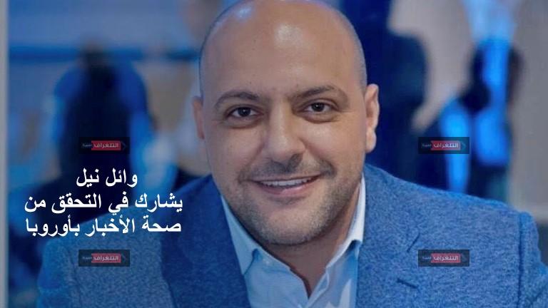 صحفي مصري