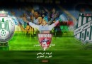 مباراة الدفاع الحسني الجديدي والرجاء الرياضي الدوري المغربي