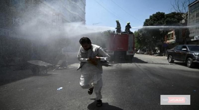 أفغانستان تحصل على 200 مليون دولار من البنك الدولي لمواجهة تداعيات كورونا