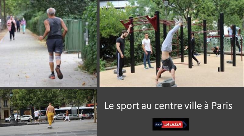 Le sport au centre ville à Paris