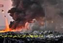 """انفجار بيروت: لم أر شيئاً كهذا من قبل """"ولا حتى أثناء الحرب"""""""