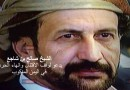 شيخ يمني يدعو لوقف الاقتتال وانهاء الحرب في اليمن المنكوب