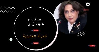 صفاء حجازي من التليفزيون لمترو الأنفاق