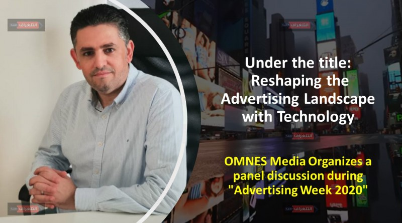 Under the title: Reshaping the Advertising Landscape with Technology