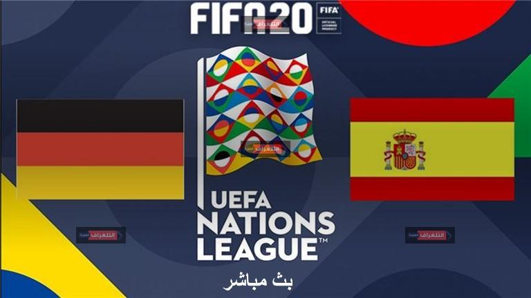 ألمانيا واسبانيا دوري الأمم الأوروبية