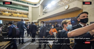 """سويسرا تنضم إلى إعلان يحث السعودية على """"إطلاق سراح جميع المعتقلين السياسيين"""""""