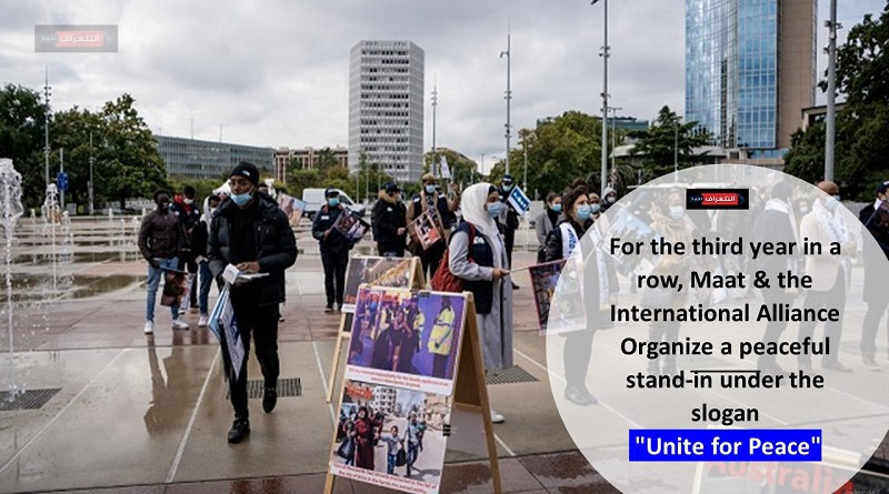 Unite for Peace: For the third year in a row, Maat & the International Alliance