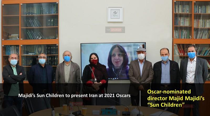 Majidi's Sun Children to present Iran at 2021 Oscars
