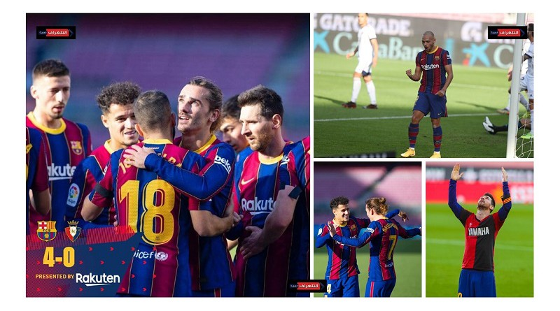 بالفيديو...برشلونة يتوهج ويحقق فوز ساحق على أوساسونا