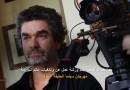 مخرج أمريكي يقدّم ورشة عمل عن وثائقيات عالم الجريمة في مهرجان سينما الحقيقة الـ 14