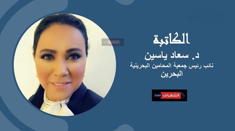 دكتورة سعاد ياسين