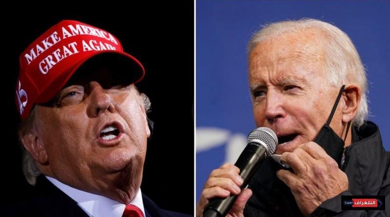 الناخبون الأمريكيون يختارون بين ترامب وبايدن