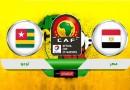 توجو ومصر تصفيات كأس أمم أفريقيا