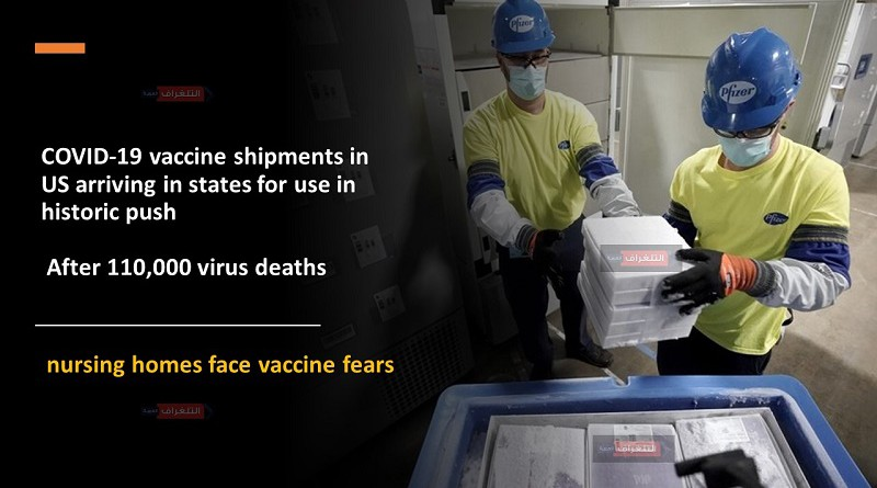 COVID-19 vaccine shipments in US arriving in states for use in historic push, After 110,000 virus deaths, nursing homes face vaccine fears