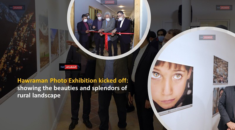 Hawraman Photo Exhibition kicked off: showing the beauties and splendors of rural landscape