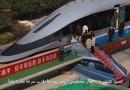قطار مغناطيسي يسير بسرعة تقارب سرعة طائرة نفاثة