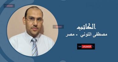 """مصطفى التوني يكتب: هو في إيه بالضبط؟ """"كله ضرب ضرب مفيش شتيمة"""""""