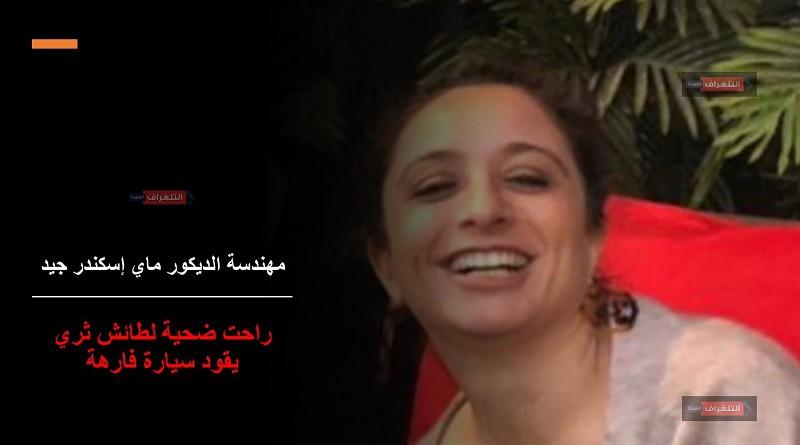 جريمه هيثم كامل ابو علي التي تجاهلها الإعلام بمصر