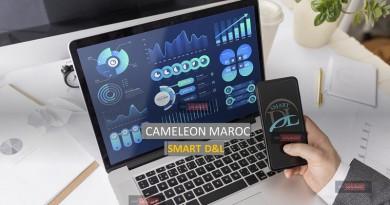 """""""كاميليون المغرب"""" تطبيق هاتفي جديد خاص بجمع بيانات السوق والأبحاث السرية"""