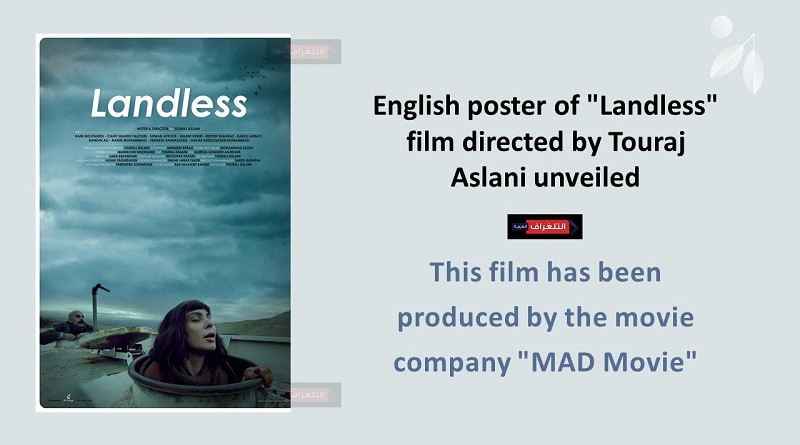 "English poster of ""Landless"" film directed by Touraj Aslani unveiled"
