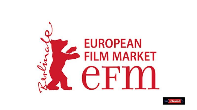 الفارابي السينمائية تطلق مظلة للسينما الإيرانية في السوق الافتراضي للأفلام الأوروبية