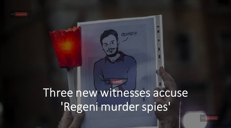 Three new witnesses accuse - Regeni murder spies