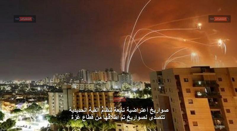 ماذا قال العالم عن الاشتباكات بين الفلسطينيين والصهاينة