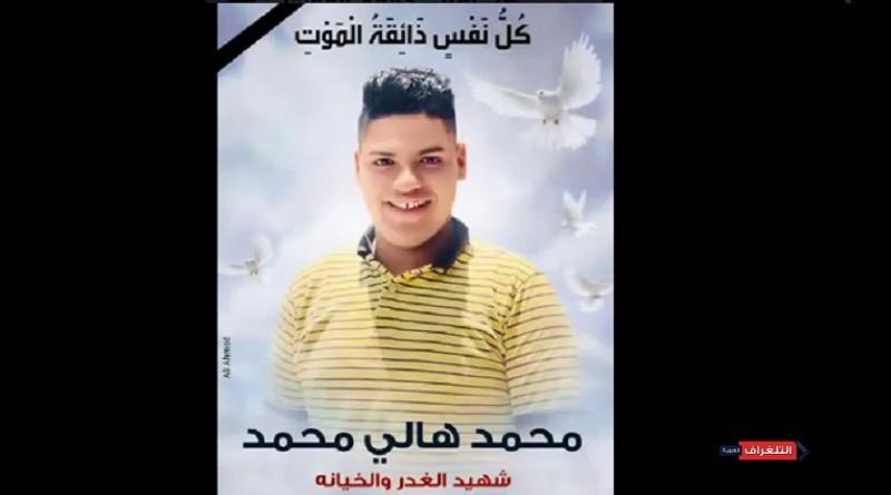 ابشع جريمه قتل في مدينه العاشر من رمضان
