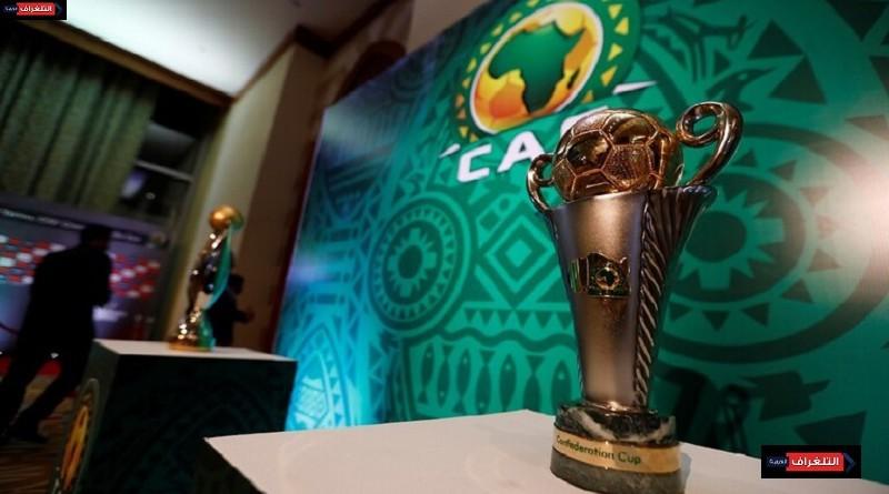 الرجاء الرياضي وشبيبة القبائل كأس الكونفيدرالية الأفريقية