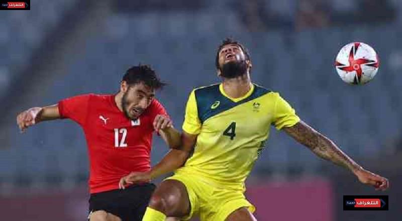 مصر تضرب أستراليا بثنائية وتتأهل الى ربع النهائي