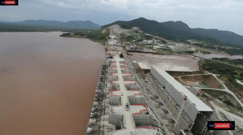 اكتمال بناء سد النهضة بنسبة 80% والأنتهاء من الملء الثاني
