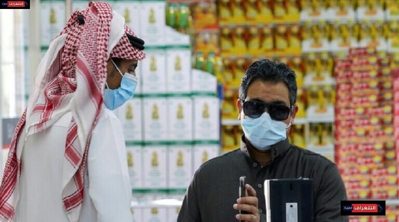 السعودية تعلن البدء رسميا بتطبيق إلزامية التحصين