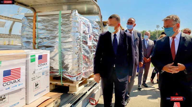الولايات المتحدة تتبرع بـما يقارب مليوني لقاح إلى تونس منذ يوليو 2021
